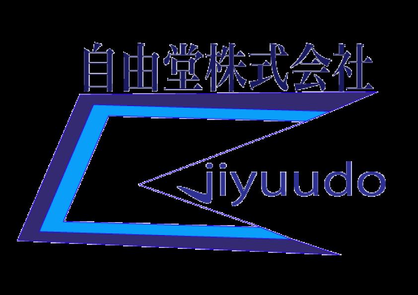 jiyuudo-rogo1